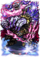 Ymir, Primordial Giant II Figure