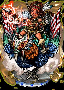 Benjamina, Wild Turkey Figure