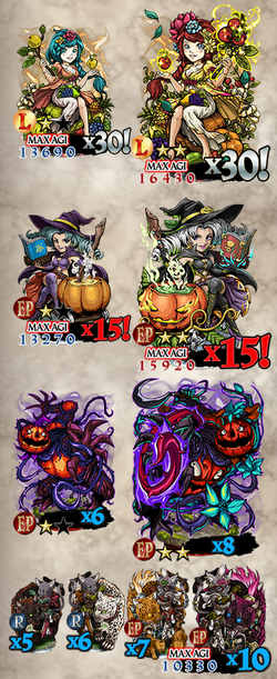 Dark Harvest Elites