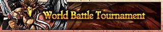<b>World Battle Tournament 17</b>