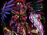 Andras, the Slayer II