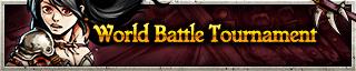 <b>World Battle Tournament 15</b>