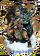 Cu Chulainn, the Fierce Hound Figure