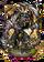 Urom, Mummy Lizardman Figure