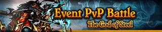<b>God of Steel, PvP Event 40</b>