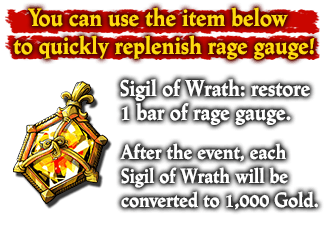 Sigil of Wrath Info