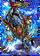 Ammit, Soul Destroyer II Figure