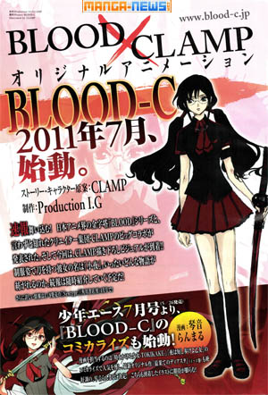 File:Blood c 0324 00.jpg