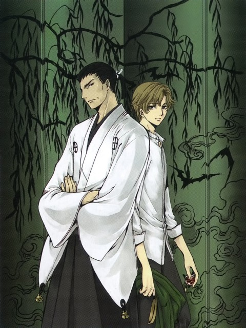 Tadayoshi And Fumito Are Illustrated By CLAMP