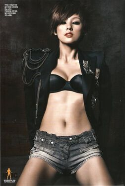 Yuki - Lee Hyori