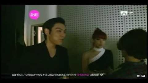TOP and Bom Are Aliens?