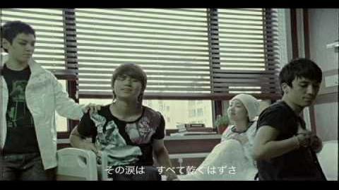 BIGBANG - Haru Haru
