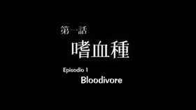 Episodio01