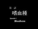 Episodio 01