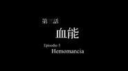 Episodio 03