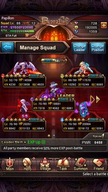 Bloodline Manage Squad