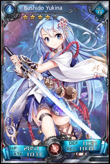 Yukina 4 Star