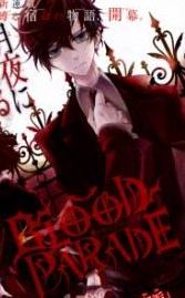 File:Blood parade cover.jpg