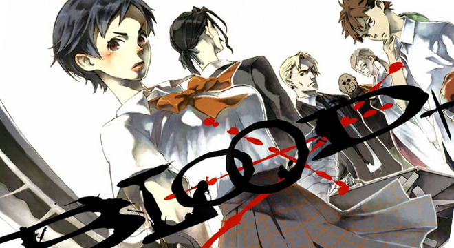 Blood C Anime Characters Wiki : Blood wiki fandom powered by wikia