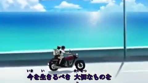 【ニコカラ】 BLOOD+ 明日へ・・・shining future(on vocal)