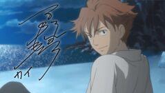 Kai's Seiyuu Autograph