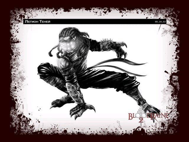 File:Shadow Legion.jpg