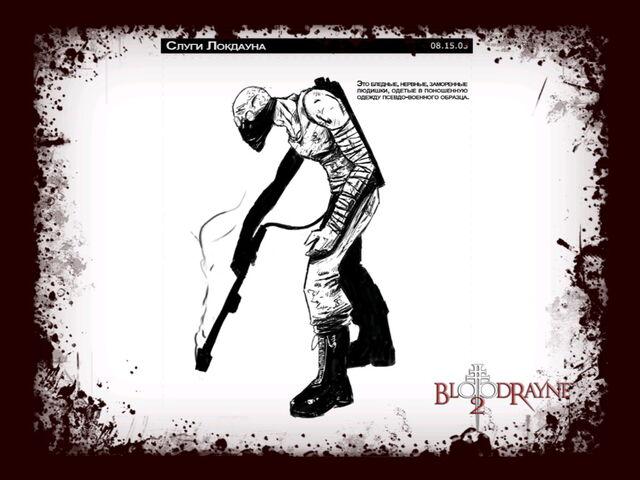 File:Soldier punk 2.jpg