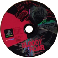 Bloody-Roar-PlayStation-JP-SLPS-01070-CD-3