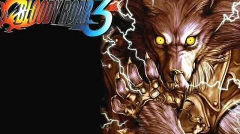 Bloody roar 3-No remorse(Character select)