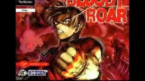 Bloody Roar soundtrack 11-Wild Horizon(Mode Select)