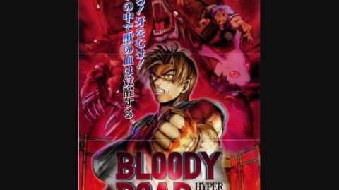 Bloody Roar OST Forces of Nature (Character Select Theme)