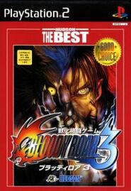 Bloody Roar 3 PS2Best Sell
