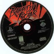 Bloody-Roar-PlayStation-US-SCUS-94199-CD