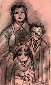 Uriko Family