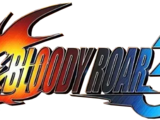 Bloody Roar 3 (official artwork)