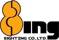 Logo-Eighting