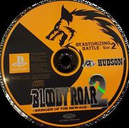Bloody-Roar-2PlayStation-JP-SLPS-01842-CD