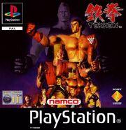 Tekken-1-ps1-ps2-pc-D NQ NP 740033-MLB26256152146 102017-F