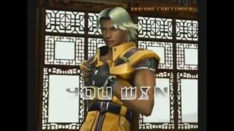 The Bloody Roar Retrospective Extreme Primal Fury
