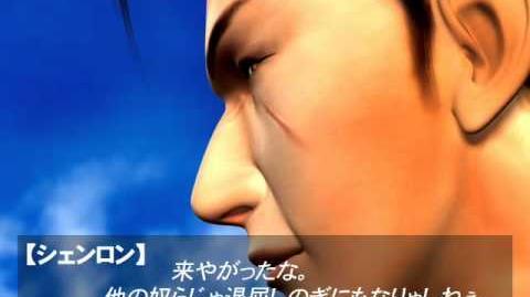 ブラッディロア Extreme -Shenlong Ending - Japan Version