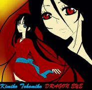 Kimiko xiaolin showdown by kyogan saori-d67rqlc