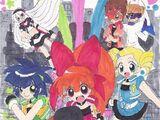 Powerpuff Girls Z Doujinshi