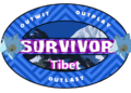 Tibet Logo 2
