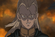 General Logi
