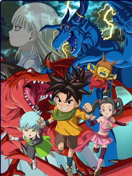 Blue Dragon tenkai no shichi ryu