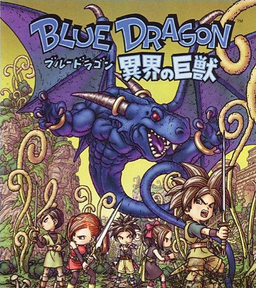 Blue Dragon ikai no kyouju
