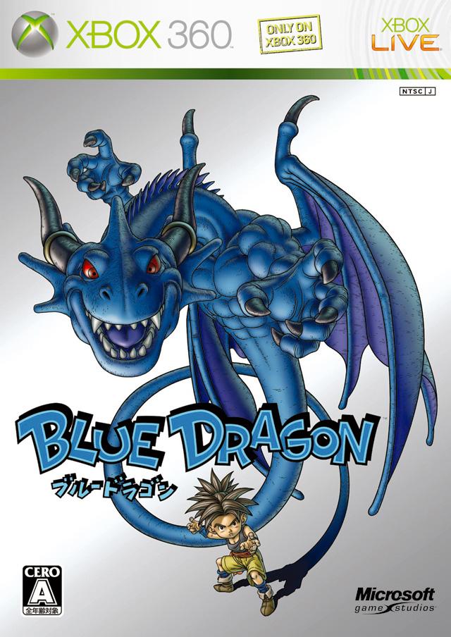 Blue Dragon | Blue Dragon Wiki | FANDOM powered by Wikia