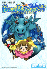 Blue dragon st