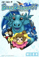 Archivo:Blue dragon st.jpg