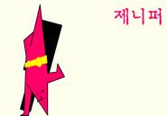 캡처 2015 07 17 16 56 11 32